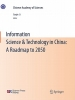 Information Science & Technology in China: A Roadmap to 2050,With 150figures