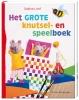 Sabine  Lohf,Het grote knutsel- en speelboek