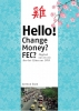 Arthur  Eger,Hello! Change Money? FEC?