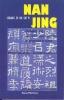 Di Ba Shi Yi Huang,Nan Jing