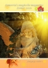 Klaske Goedhart,Lumeria`s magische magazine
