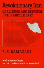 Ramazani, Revolutionary Iran