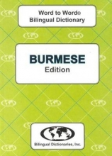 C. Sesma,   D. T. T. Trang English-Burmese & Burmese-English Word-to-Word Dictionary