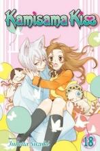 Suzuki, Julietta Kamisama Kiss, Vol. 18
