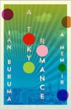 Buruma, Ian A Tokyo Romance