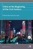 Gacek, Ukasz, China at the Beginning of the Twenty-First Century