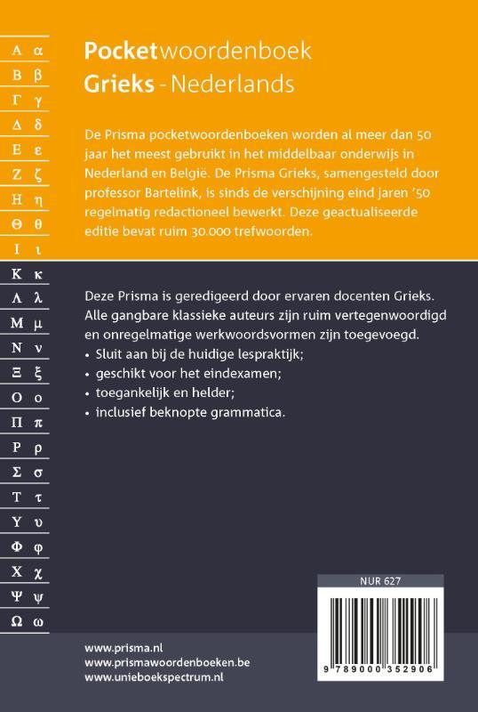 G.J.M. Bartelink,Prisma woordenboek Grieks-Nederlands