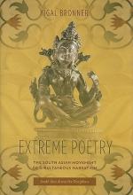 Michael Bronner Extreme Poetry