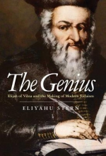 Stern, Eliyahu The Genius - Elijah of Vilna and the Making of Modern Judaism