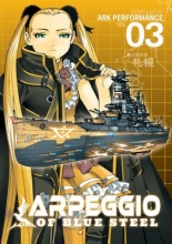 Ark Performance Arpeggio of Blue Steel Vol. 3