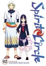 Mizukami, Satoshi Spirit Circle 2