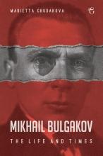 Marietta Chudakova , Mikhail Bulgakov: The Life and Times