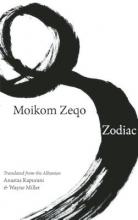 Zeqo, Moikom Zodiac