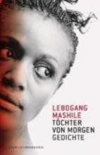 Mashile, Lebogang Töchter von morgen