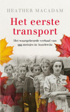 Heather Macadam , Het eerste transport
