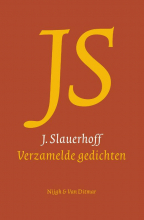 J.  Slauerhoff Verzamelde gedichten