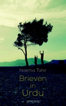 Naema  Tahir Brieven in Urdu