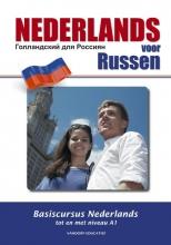 Ria van der Knaap Nederlands voor Russen