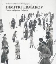 Herman Maes Lika Mamatsashvili, Dimitri Ermakov