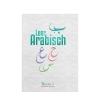 Said  Fourkour Redouane El El Bouzidi  Faysal Steve  Demmenie,Leer Arabisch Niveau 2 Arabische woorden