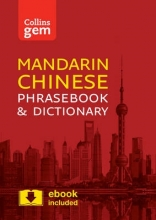 Collins Dictionaries Collins Mandarin Chinese Phrasebook and Dictionary Gem Edition