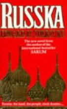 Rutherfurd, Edward Russka