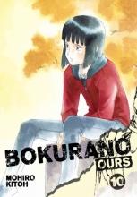 Kitoh, Mohiro Bokurano