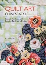 Qiao Shuang Quilt Art Chinese Style