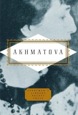 Anna Akhmatova,Anna Akhmatova: Poems
