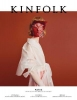 <b>Kinfolk Volume 27</b>,