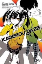 Jin Kagerou Daze, Vol. 3 (Manga)