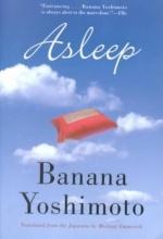 Yoshimoto, Banana Asleep