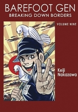 Nakazawa, Keiji Barefoot Gen