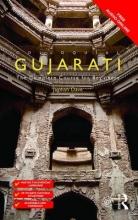 Jagdish Dave Colloquial Gujarati