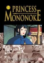 Miyazaki, Hayao Princess Mononoke Film Comic 4