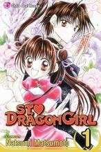 Matsumoto, Natsumi St. Dragon Girl 1