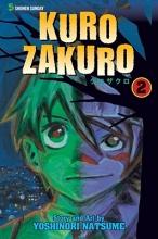 Natsume, Yoshinori Kurozakuro, Vol. 2