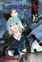 Iinuma, Yuuki Itsuwaribito 16