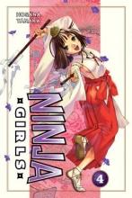 Tanaka, Hosana Ninja Girls 4