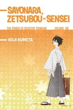 Kumeta, Koji Sayonara, Zetsubou-Sensei, Volume 10