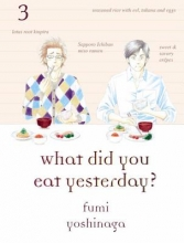 Fumi Yoshinaga, Fumi What Did You Eat Yesterday?, Volume 3