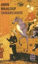 Maalouf Samarcande