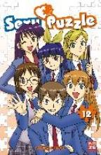 Inoue, Kazuro Sexy Puzzle 12