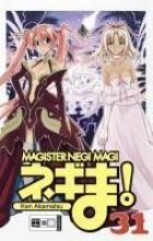 Akamatsu, Ken Negima! Magister Negi Magi 31