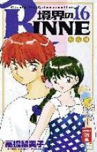 Takahashi, Rumiko Kyokai no RINNE 16