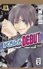 Kawahara, Kazune KOKO DEBUT 14