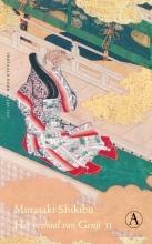 Murasaki  Shikibu Het verhaal van Genji 2 dln