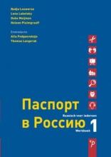 Nadja Louwerse , Paspoort voor Rusland 1 Werkboek