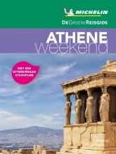 , Athene weekend