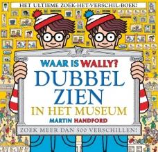 Martin Handford , Dubbel zien in het museum!